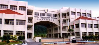 Tunku Abdul Rahman University College Penang