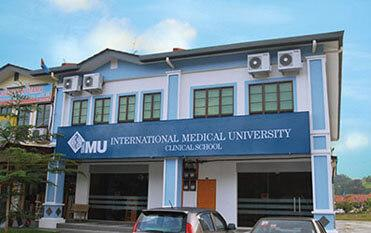 International Medical University (Kluang)
