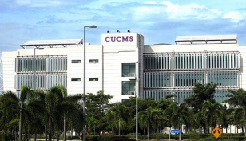 Cyberjaya University College of Medical Sciences