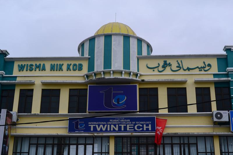 Twintech International University College of Technology (Kelantan)