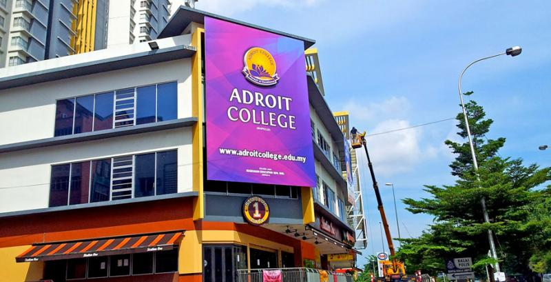 Adroit College
