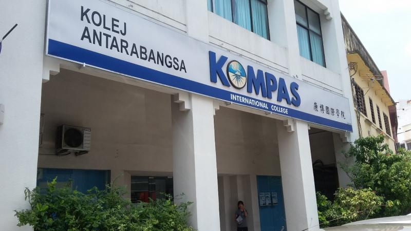 Kompas International College
