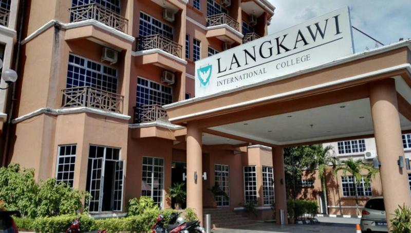 Langkawi International College